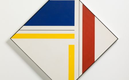 This white, red and blue work features vertical and horizontal lines.