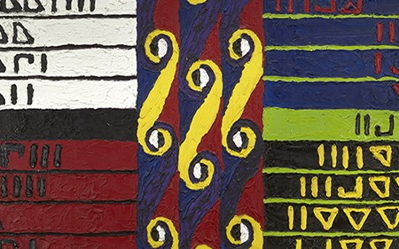 Detail of a work by Alfred Jensen using bright red, yellow and blue colors