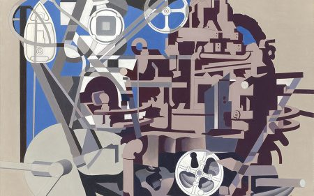 This detail shows blue, grey and pink shapes inspired by industrial designs